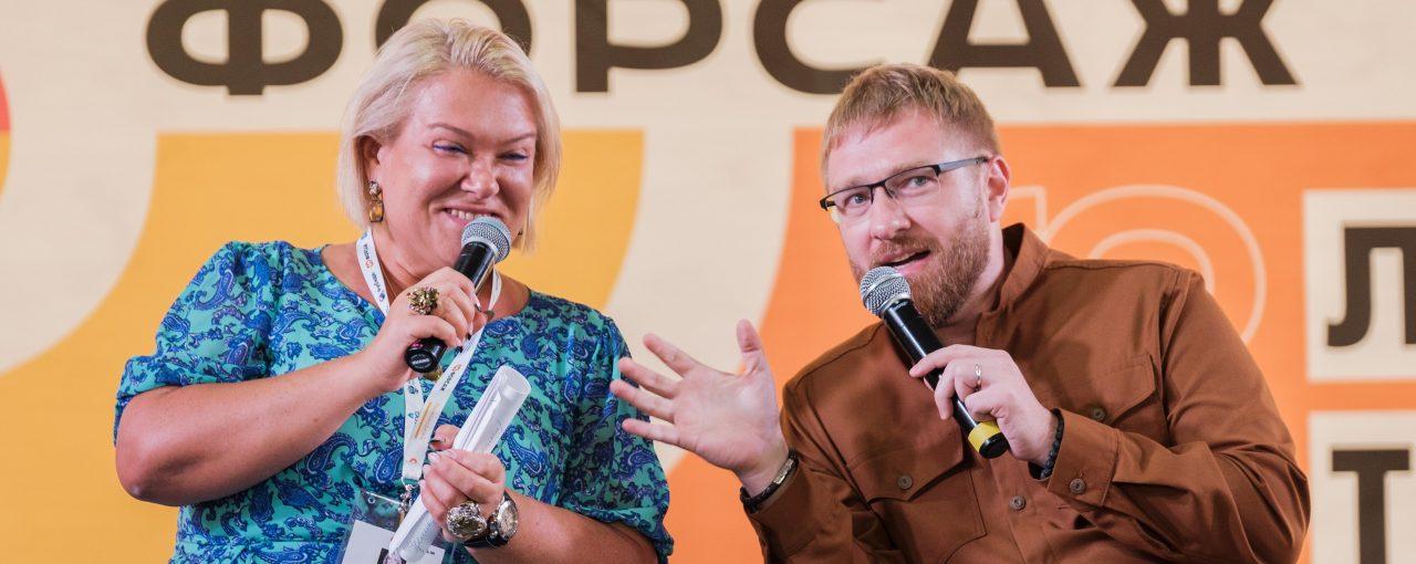 Человечность как маркер эффективности: Светлана Колосова обозначила тренды в коммуникациях и бизнесе на форуме «Форсаж»