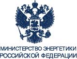 https://minenergo.gov.ru/