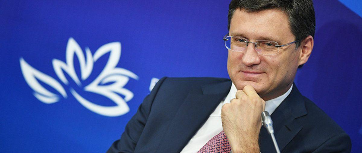 Министр энергетики Российской Федерации Александр Новак обратился к участникам «Форсаж-2018» с приветственным словом