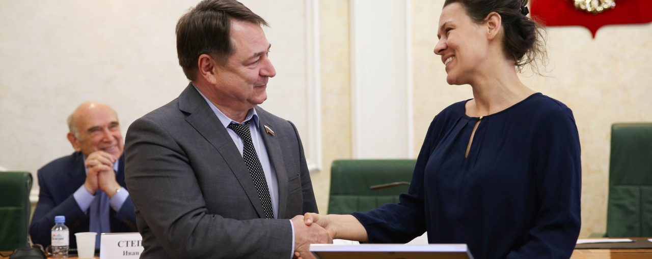 Совет Федерации РФ наградил Форум «Форсаж»  дипломом за вклад в продвижение территорий