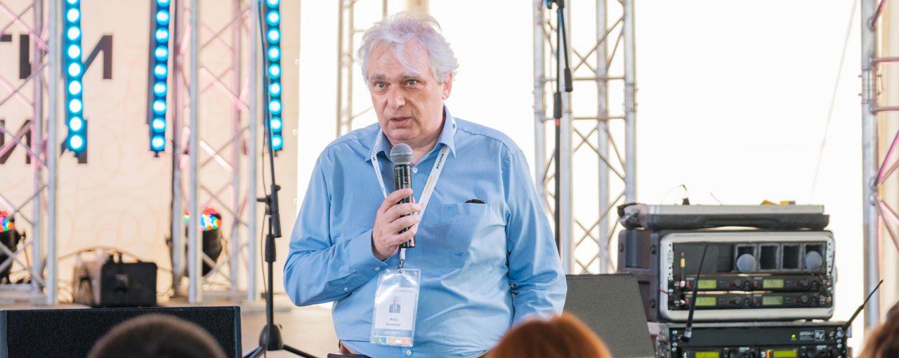 Вице-президент ВШЭ Игорь Агамирзян: цифровая экономика – это неизбежность