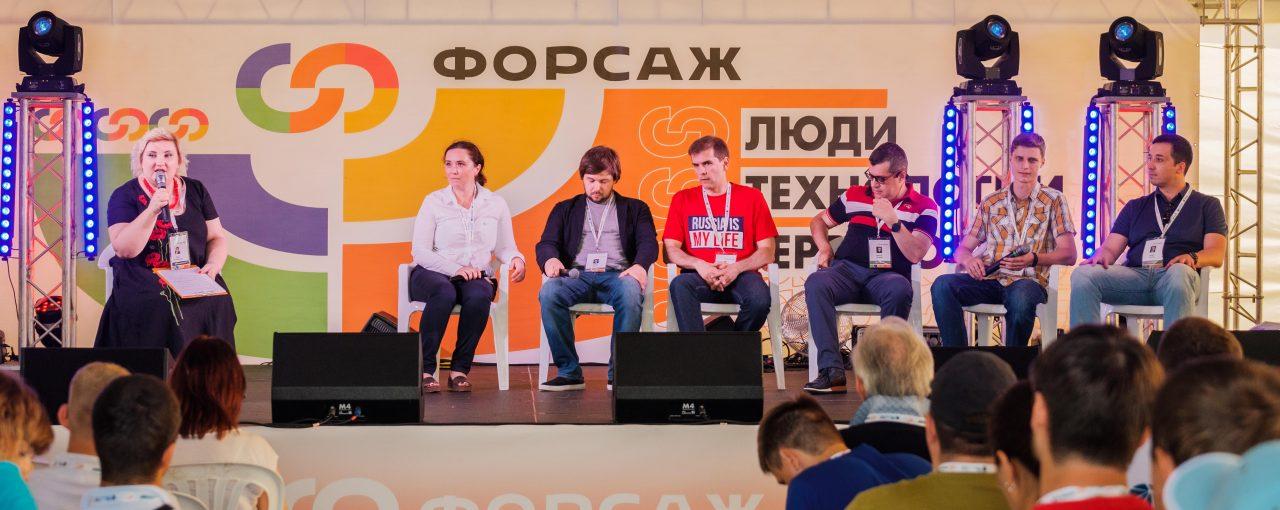 Помощник министра экономического развития РФ Татьяна Дьяконова: смелость помогает нам изменить мир