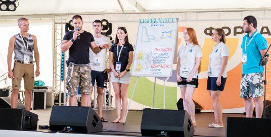 На «Форсаже» выбрали победителей конкурса проектов по трансформации территорий