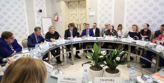 Стратегическое совещание партнеров форума «Форсаж» состоялось 25 октября в Общественной палате