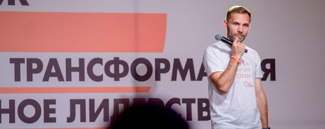 PR-директор сети ИЦАЭ Максим Гревцев: «Говорите с собеседником на его языке»