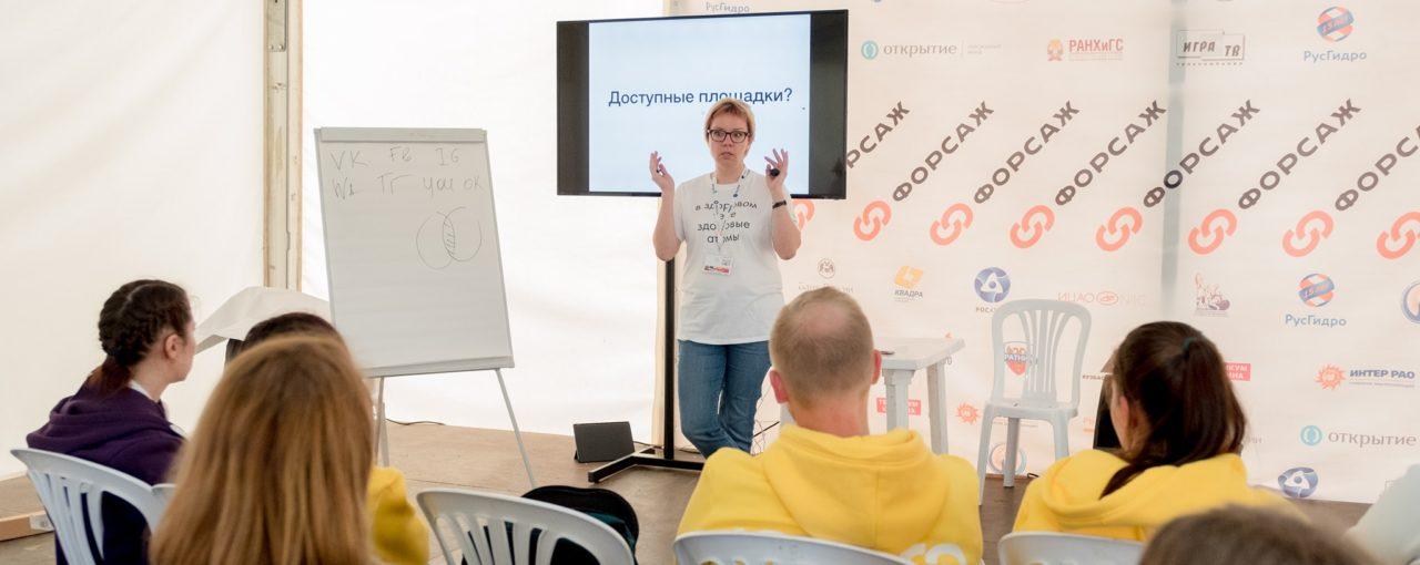 Главный редактор «Страны Росатом» Юлия Гилёва: «СМИ конкурируют за внимание аудитории»