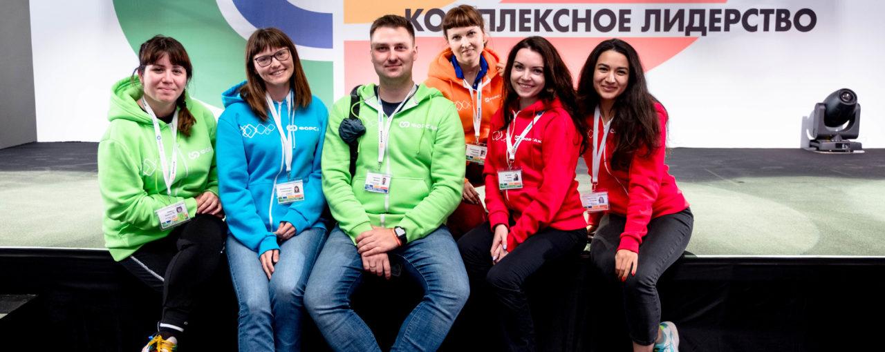 Форум «Форсаж» стартовал в Калужской области