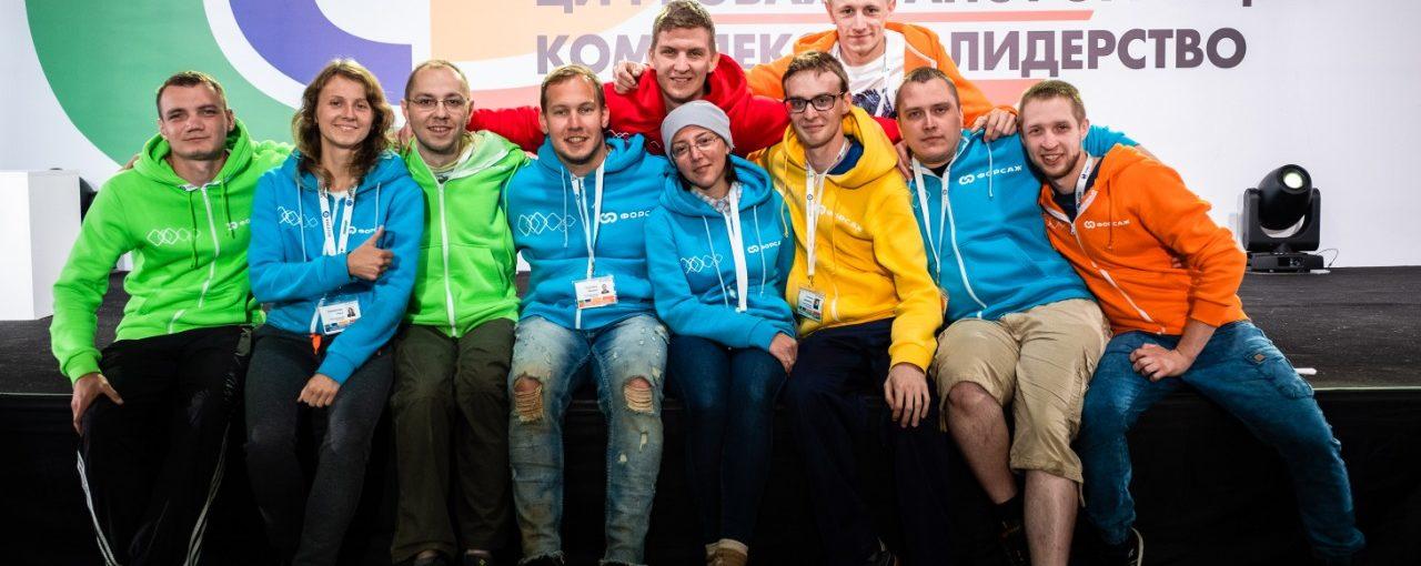 Завершился Форум сообщества молодых специалистов «Форсаж»
