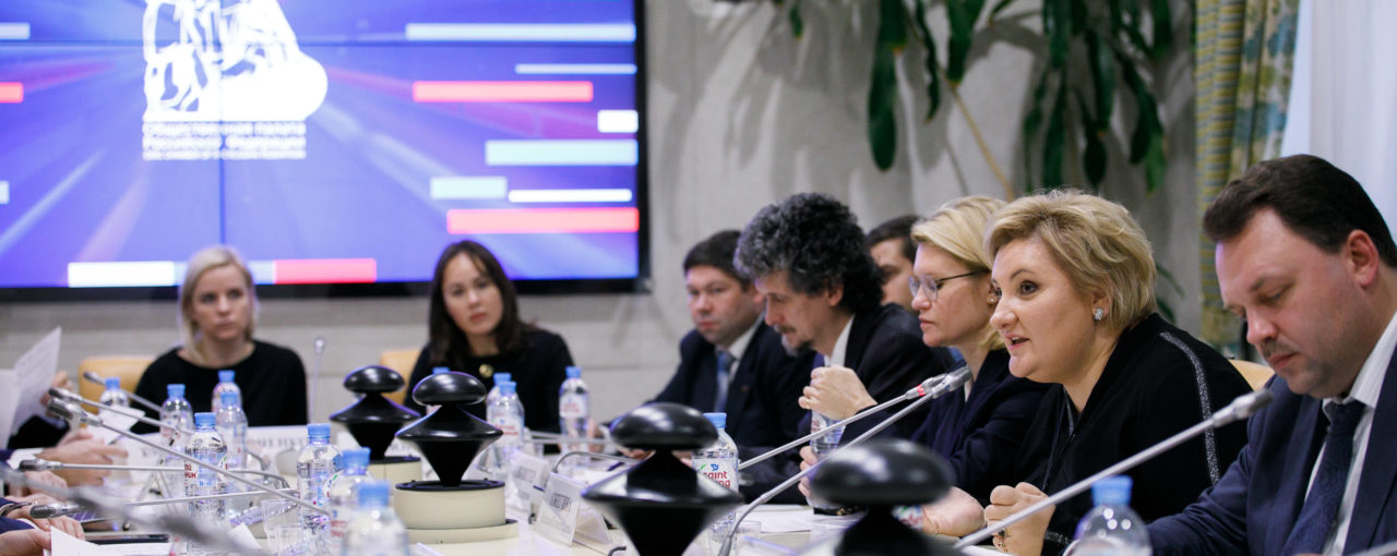 Представители крупнейших российских работодателей обсудили механизмы развития сообществ молодых специалистов в рамках круглого стола в Общественной палате