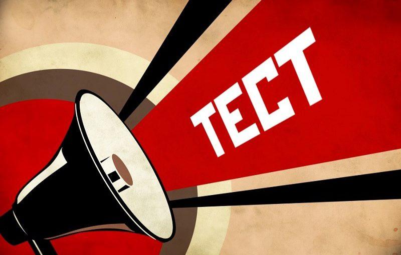 10 июня состоялся тестовый прогон деловой игры по устойчивому развитию