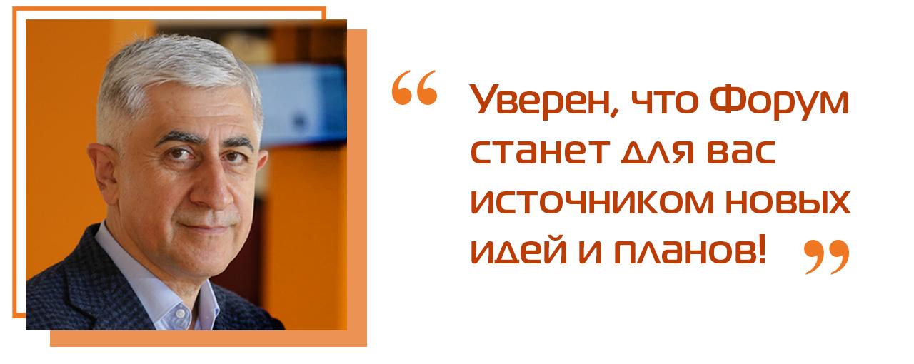 Ректор МАИ Михаил Погосян - форсажистам