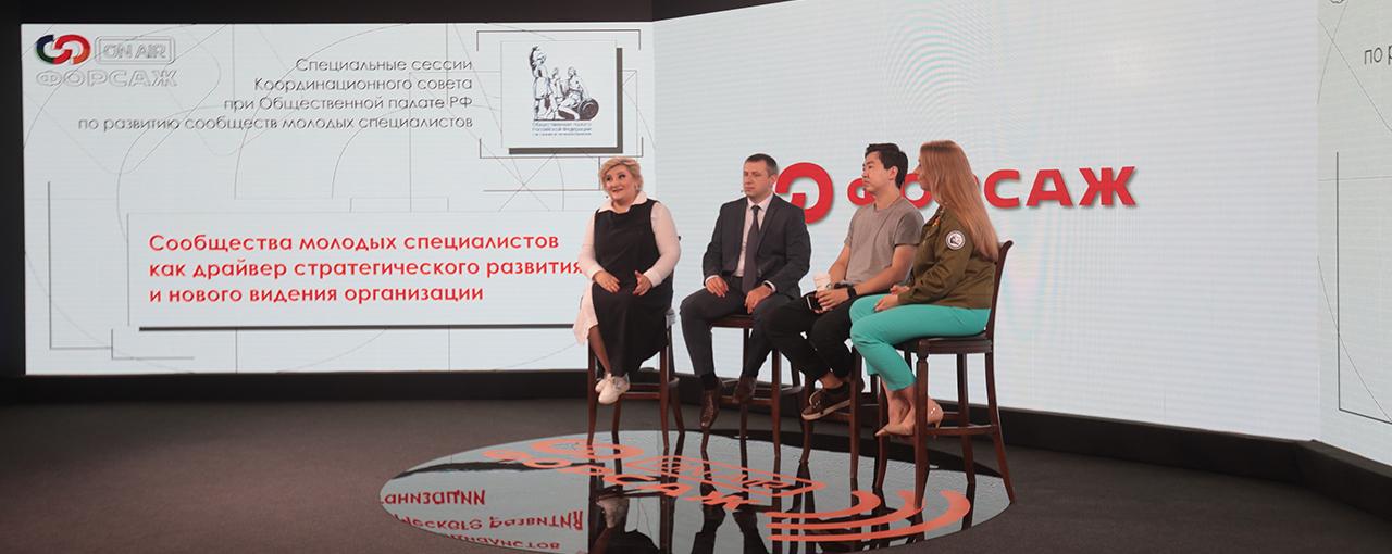 Ольга Голышенкова: «Закрепление категории «молодой специалист» является важным шагом в развитии законодательства»