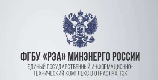 """Российское энергетическое агентство стало партнером форума """"Форсаж"""""""