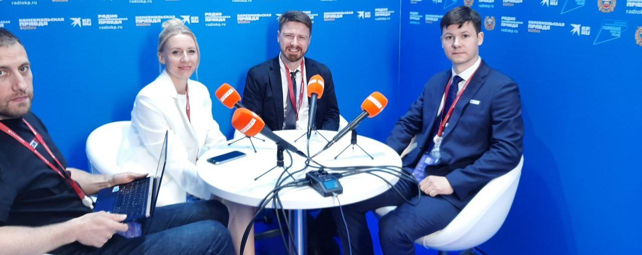 Медиагруппа «Комсомольская правда» - информационный партнер форума «Форсаж»