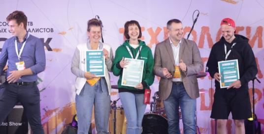 Участники «Форсажа» выиграли гранты «Росмолодёжи» на экологические и профориентационные проекты